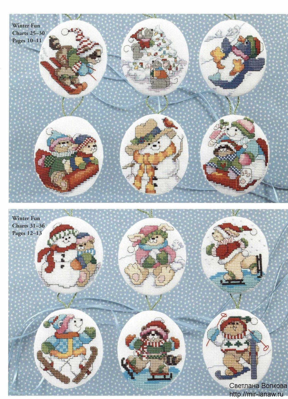 Схемы вышивка крестиком новогодние игрушки