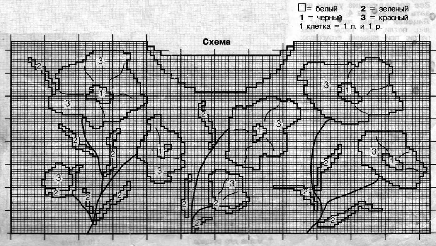 Узоры для вязания интарсией 57