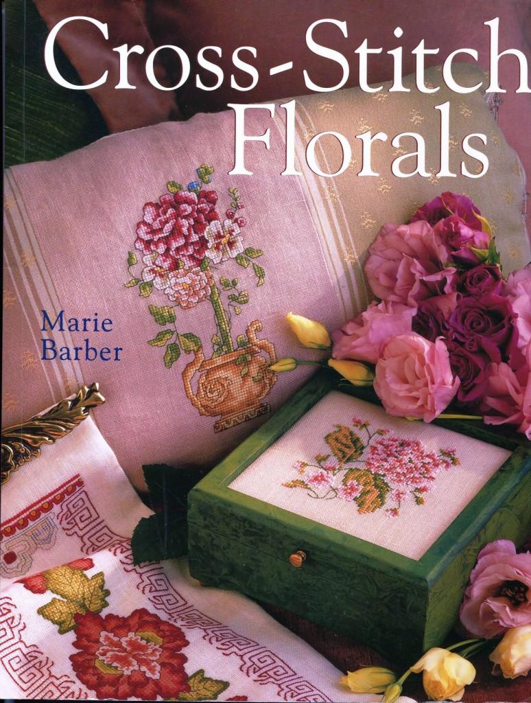 вышитые цветы 1