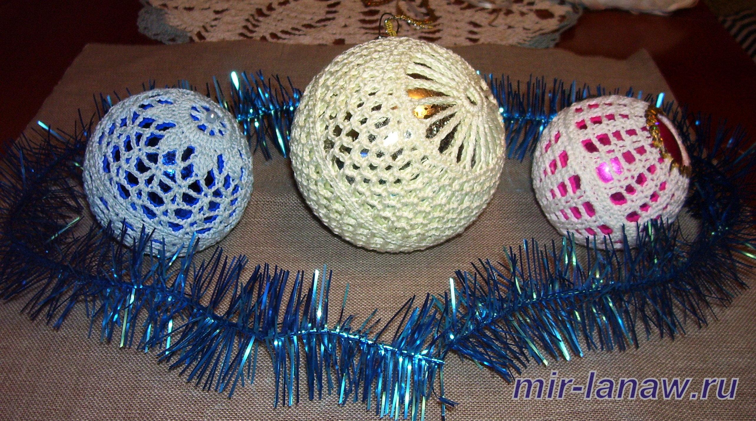 вязание елочные игрушки схема