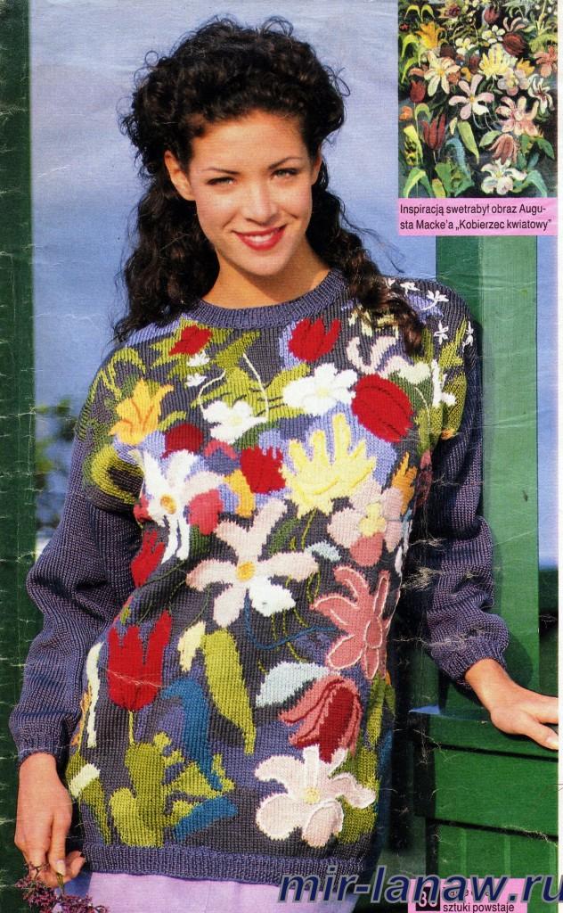 """Пуловер """"Цветущий ковер"""""""
